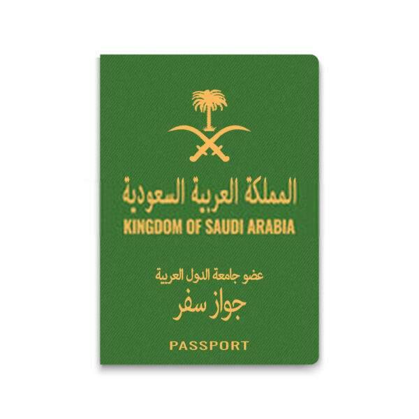 Passport of Saudi Arabia