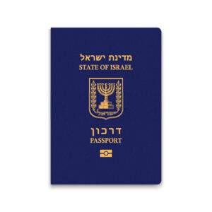 Passport of Israel