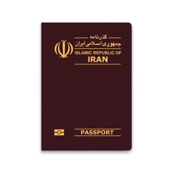 Passport of Iran