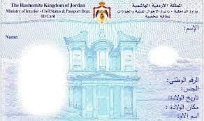 Buy Real ID Card of Jordan