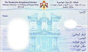 Buy Fake ID Card of Jordan