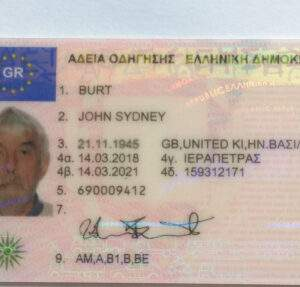 Buy Fake Driver's License of Greece