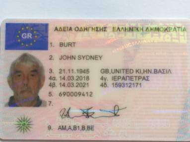 Greece Driving license