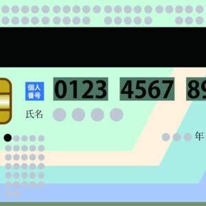 Fake ID Card of Japan
