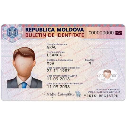 Moldova driver card