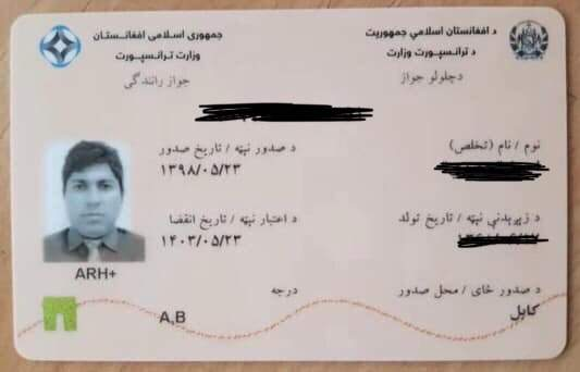 Afghanistan Fake Driver's License for Sale