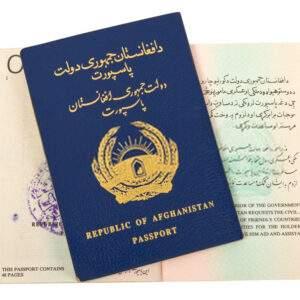 Passport of Afghanistan