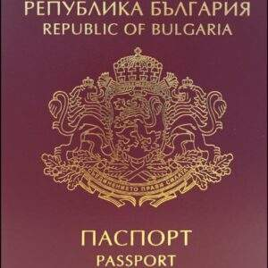 Real Bulgarian Passport