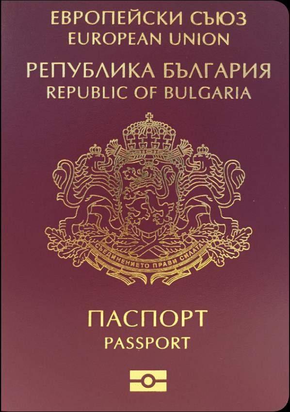 Fake Bulgarian Passport