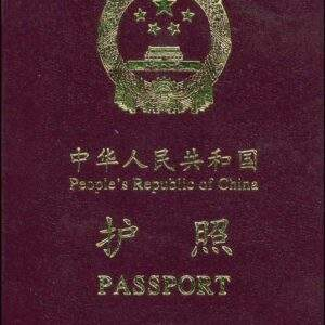 Buy Real Passport of China