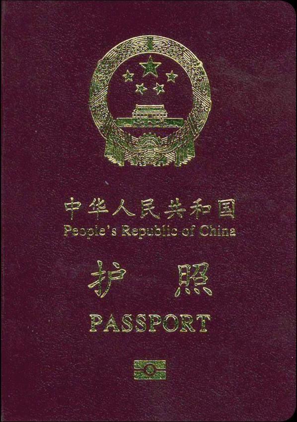 Buy Real Passport of China