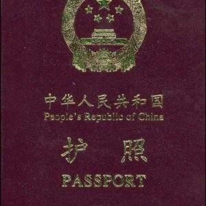 Fake Chinese Passpor