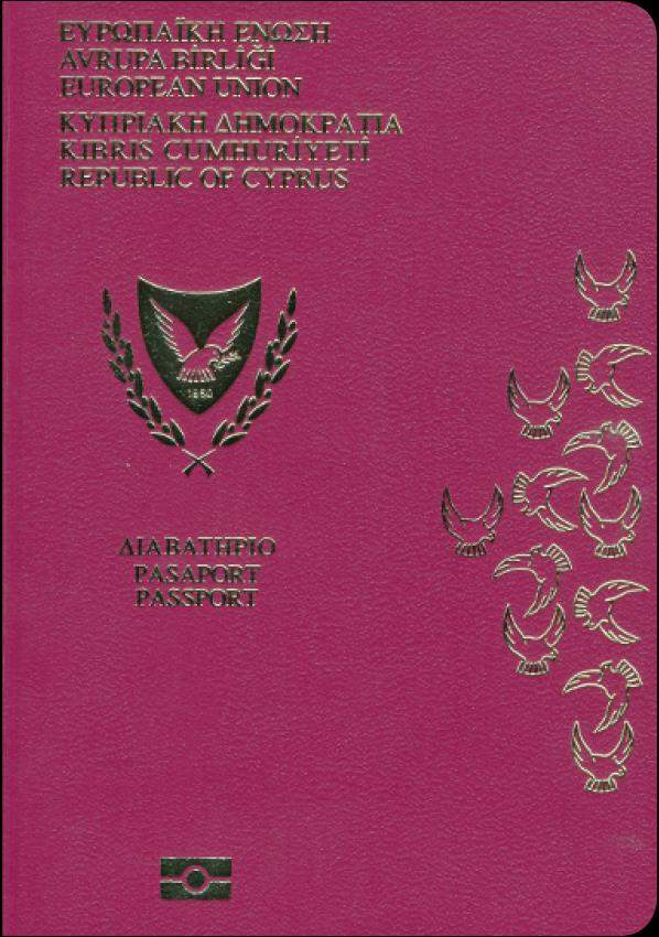 Fake Cyprus Passport