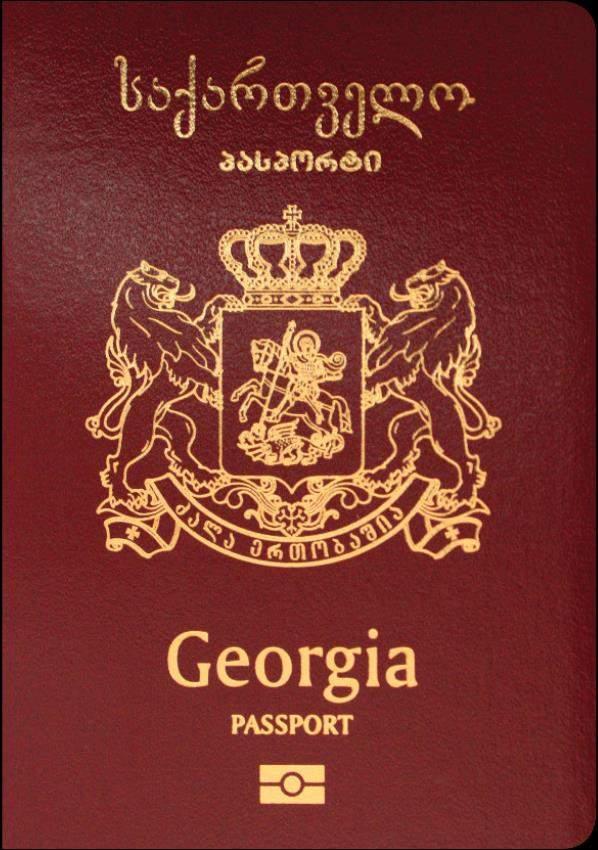 Fake Georgian Passport