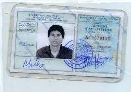 Purchase Real ID Card of Greece