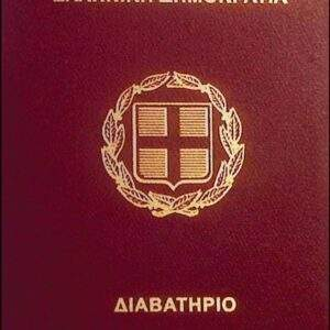 Real Greek Passport