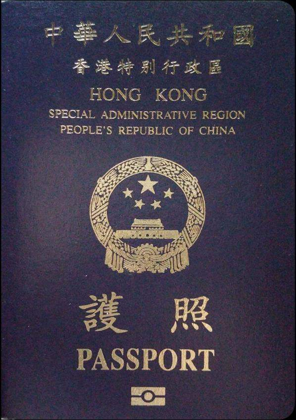 Real Hong Kong Passport