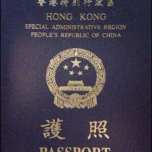 Fake Hong Kong Passport