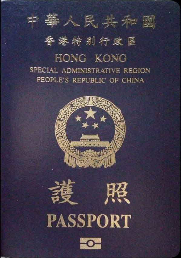 Fake Hong Kong Passport