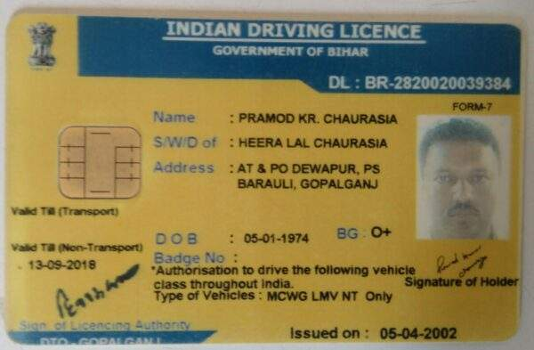 India Fake Driver's License for Sale