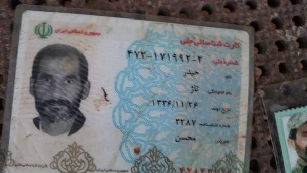 Get Real ID Card of Iran