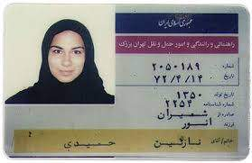 Iran Fake Driver's License for Sale