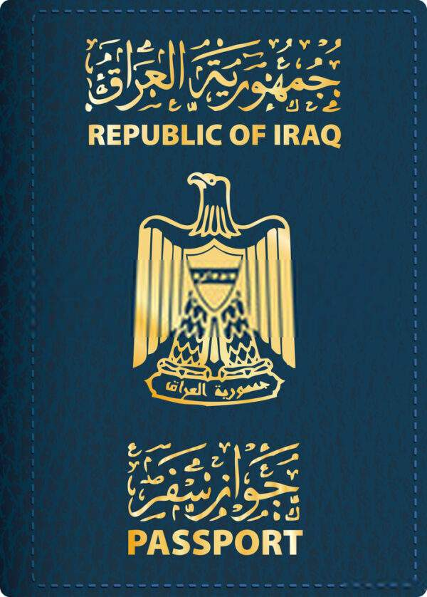 Iraq Passport