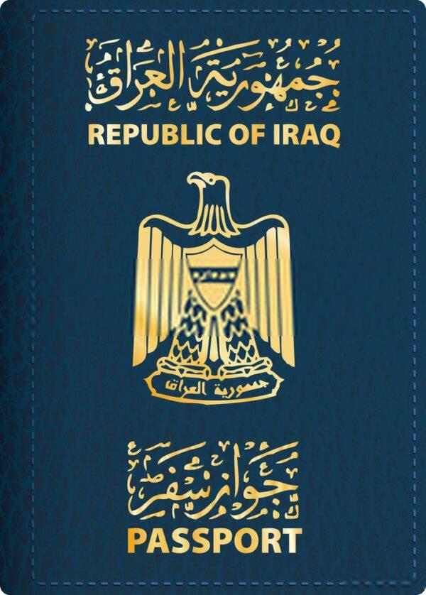 Iraq Passport