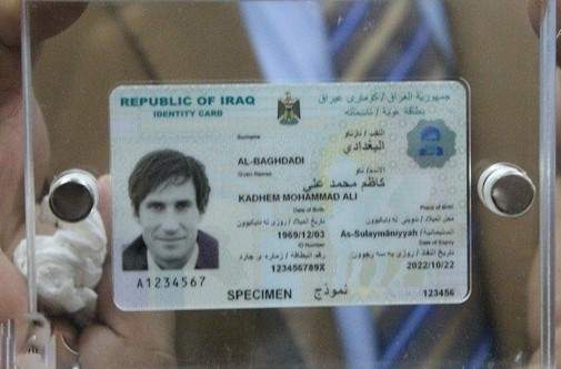 Buy Real ID Card of Iraq