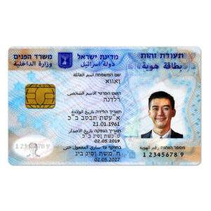 Israel Fake Driver's License for Sale