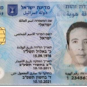 Buy Fake ID Card of Israel