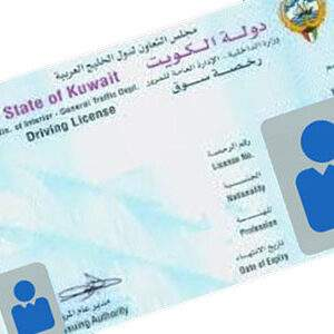 Kuwait Fake Driver's License for Sale
