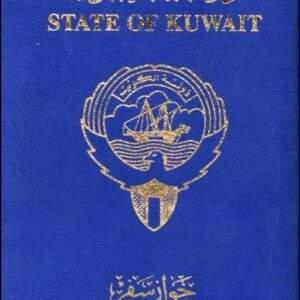 Fake Kuwait Passport
