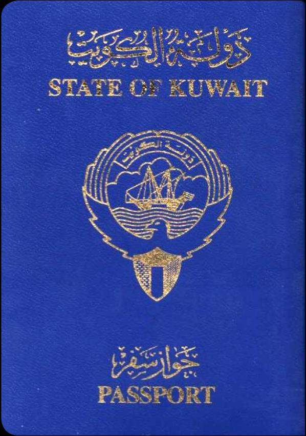 Fake Kuwait Passport
