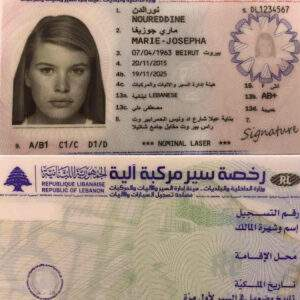 Lebanon Fake Driver's License for Sale