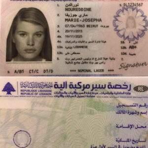 Lebanon Driving license