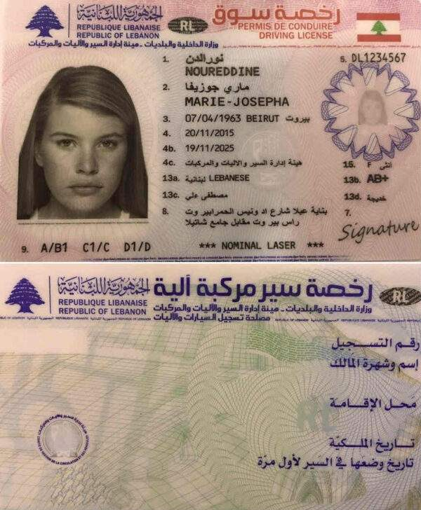 Lebanon Driving license