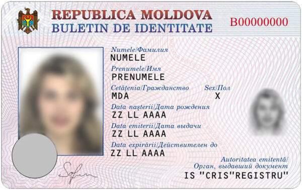 Buy Real ID Card of Moldova
