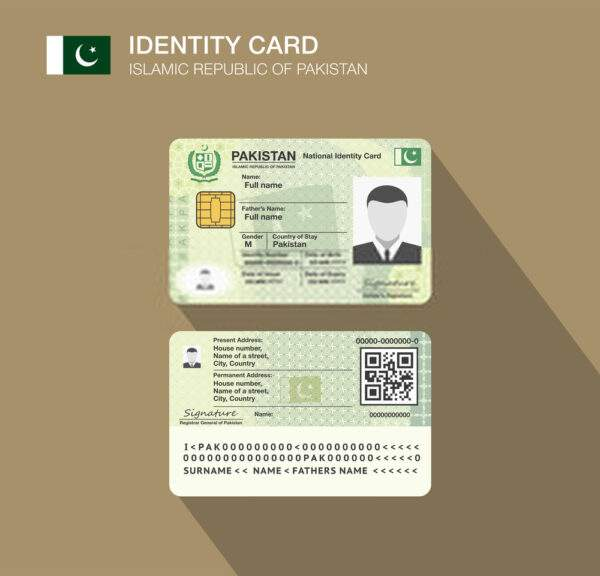 ID Card of Pakistan