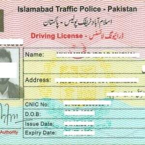 Pakistan Fake Driver's License for Sale