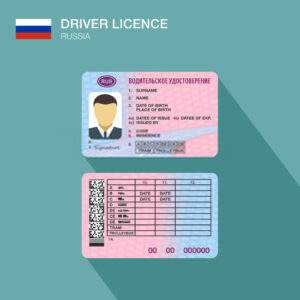 ID Card of Russia
