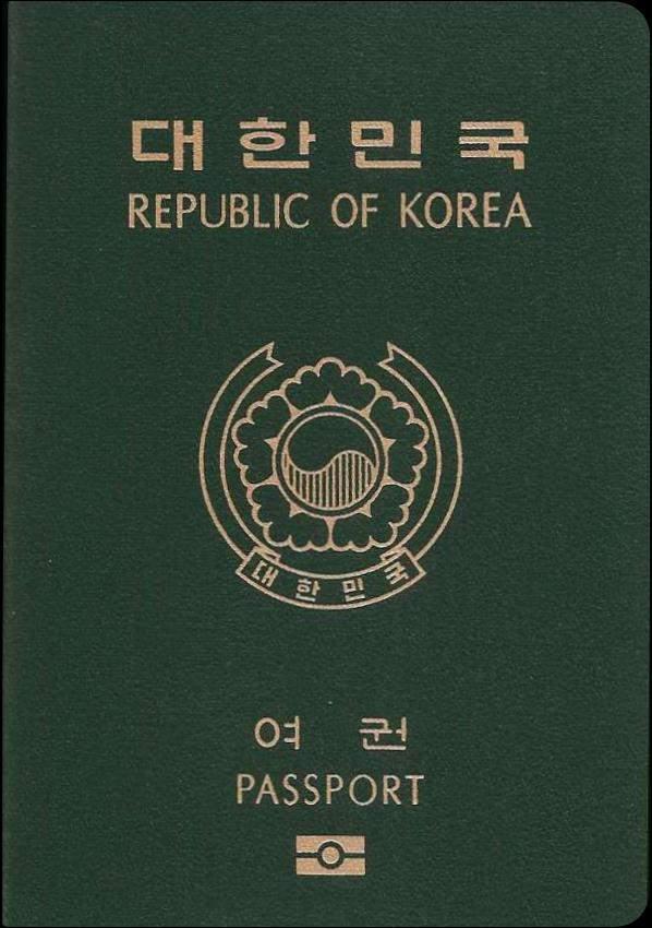 Buy Real Passport of South Korea