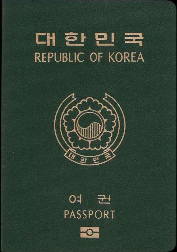 Fake South Korea Passport