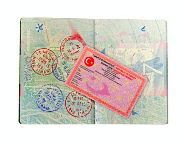 ID Card of Turkey