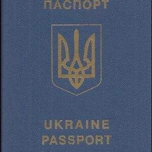 Real Ukrainian Passport