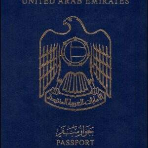 Fake United Arab Emirates Passport
