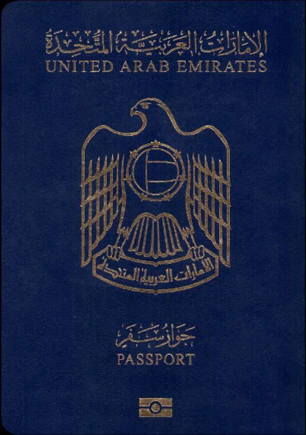 Fake United Arab Emirates Passport